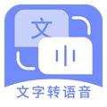 配音社下载最新版_配音社app免费下载安装