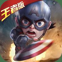 小鸟超神复仇英雄联盟最新版下载_小鸟超神复仇英雄联盟最新版手游最新版免费下载安装