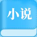 怡阅书屋下载最新版_怡阅书屋app免费下载安装