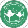 双鹤湖定向下载最新版_双鹤湖定向app免费下载安装