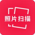 照片扫描仪大师下载最新版_照片扫描仪大师app免费下载安装