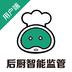 食饮安下载最新版_食饮安app免费下载安装