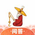 太公问答下载最新版_太公问答app免费下载安装