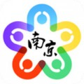 南京12345下载最新版_南京12345app免费下载安装