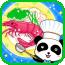 宝宝小厨房学习游戏下载最新版_宝宝小厨房学习游戏app免费下载安装
