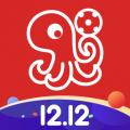 章鱼帝下载最新版_章鱼帝app免费下载安装