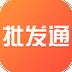 蜘点批发通下载最新版_蜘点批发通app免费下载安装