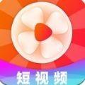 四叶草短视频下载最新版_四叶草短视频app免费下载安装