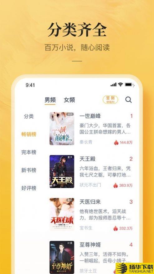 鲲弩小说下载最新版_鲲弩小说app免费下载安装
