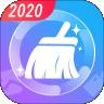 极强清理大师下载最新版_极强清理大师app免费下载安装