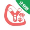 奕杰阳光企业版下载最新版_奕杰阳光企业版app免费下载安装