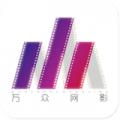 万众网影下载最新版_万众网影app免费下载安装
