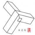 木艺结构平台下载最新版_木艺结构平台app免费下载安装