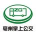 亳州掌上公交下载最新版_亳州掌上公交app免费下载安装