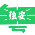 粤强安下载最新版_粤强安app免费下载安装