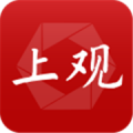 上观新闻下载最新版_上观新闻app免费下载安装