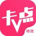 卡点特效视频剪辑下载最新版_卡点特效视频剪辑app免费下载安装