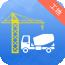 工地通工地下载最新版_工地通工地app免费下载安装