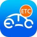 智能ETC下载最新版_智能ETCapp免费下载安装