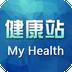 MyHealth下载最新版_MyHealthapp免费下载安装