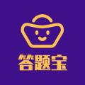 答题宝下载最新版_答题宝app免费下载安装
