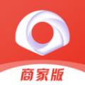 易贝众联商家下载最新版_易贝众联商家app免费下载安装