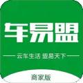 车易盟下载最新版_车易盟app免费下载安装