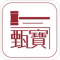 甄宝气下载最新版_甄宝气app免费下载安装