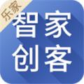 智家创客下载最新版_智家创客app免费下载安装