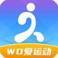 WO爱运动下载最新版_WO爱运动app免费下载安装