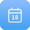 倒计日下载最新版_倒计日app免费下载安装