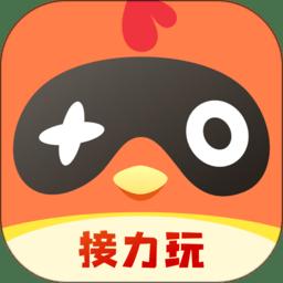 菜鸡游戏盒子下载_菜鸡游戏盒子手游最新版免费下载安装