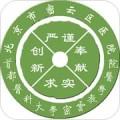 北京市密云区医院下载最新版_北京市密云区医院app免费下载安装