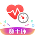 体检宝下载最新版_体检宝app免费下载安装