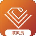 易工到顺风员下载最新版_易工到顺风员app免费下载安装