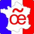 法语入门基础下载最新版_法语入门基础app免费下载安装