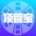 顶管宝下载最新版_顶管宝app免费下载安装