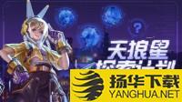 韩玩家价值20万元游戏角色消失 将谷歌韩国告上法庭