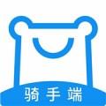 熊购到家骑手端下载最新版_熊购到家骑手端app免费下载安装