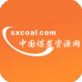 中国煤炭资源网下载最新版_中国煤炭资源网app免费下载安装