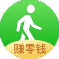 步数赚零钱下载最新版_步数赚零钱app免费下载安装