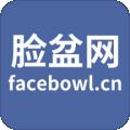 脸盆网下载最新版_脸盆网app免费下载安装