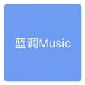 蓝调音乐下载最新版_蓝调音乐app免费下载安装