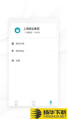 我在地图下载最新版_我在地图app免费下载安装
