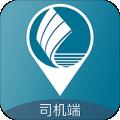恒风行司机端下载最新版_恒风行司机端app免费下载安装