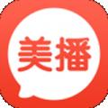 美播下载最新版_美播app免费下载安装