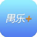 禺乐+下载最新版_禺乐+app免费下载安装