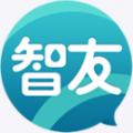 智友邦下载最新版_智友邦app免费下载安装