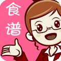 宝宝食谱下载最新版_宝宝食谱app免费下载安装
