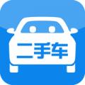二手车交易网下载最新版_二手车交易网app免费下载安装